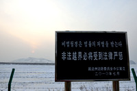 China - North Korean border, Jilin Province, China