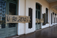 Protest signs associated with the strike on the main building, University of São Paulo, Piraciccaba campus (ESALQ), Brazil