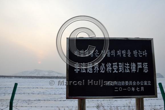 Marcel Huijser Photography | Road signs