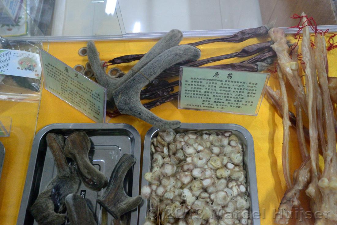 Chinese Deer Antler Velvet Chinese Medicine Deer Antlers